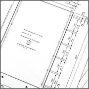 carport statik berechnen carport bauplan bei holzonde carport bauplan nach ma vom hersteller. Black Bedroom Furniture Sets. Home Design Ideas